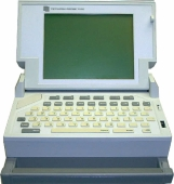 Image of Network-Communications-corp-NP7300 by AccuSource Electronics