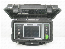 Image of Kaelus-In-Stock-IQA-850C by EZU Rentals Ltd